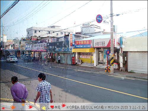 KOREA-024.JPG