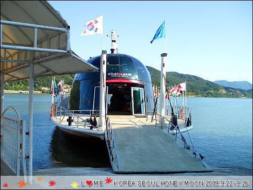 KOREA-041.JPG