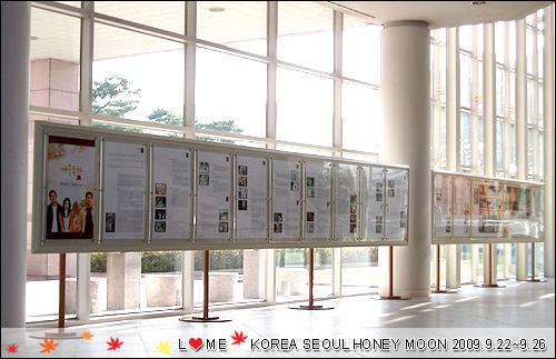 KOREA-085.JPG