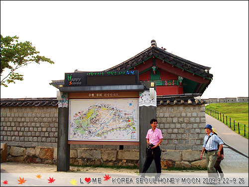 KOREA-106.JPG