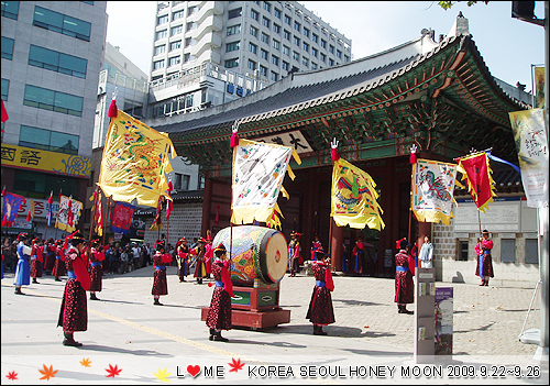 KOREA-187.JPG