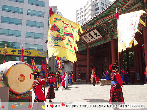 KOREA-189.JPG