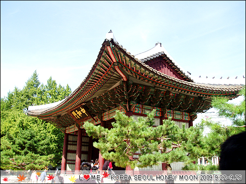 KOREA-193.JPG