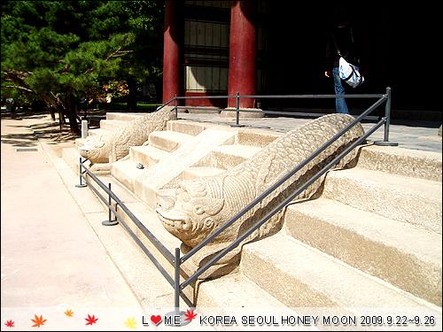 KOREA-195.JPG