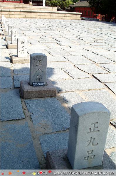 KOREA-196.JPG