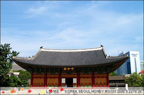 KOREA-197.JPG