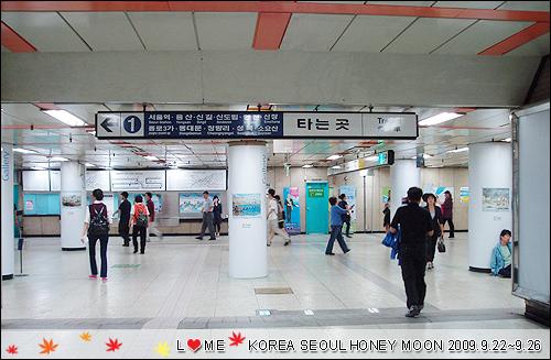KOREA-206.JPG