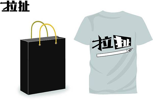 0706_t-shirt.jpg
