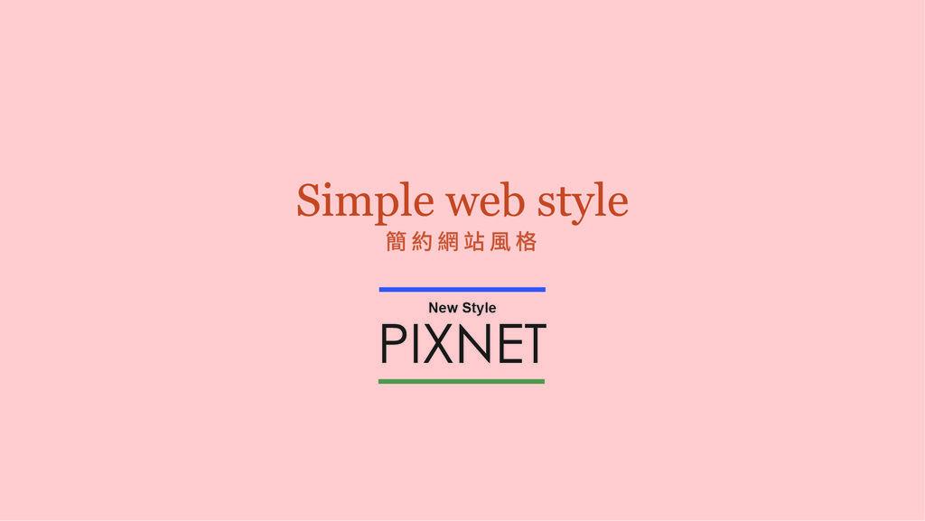 simple-web-style
