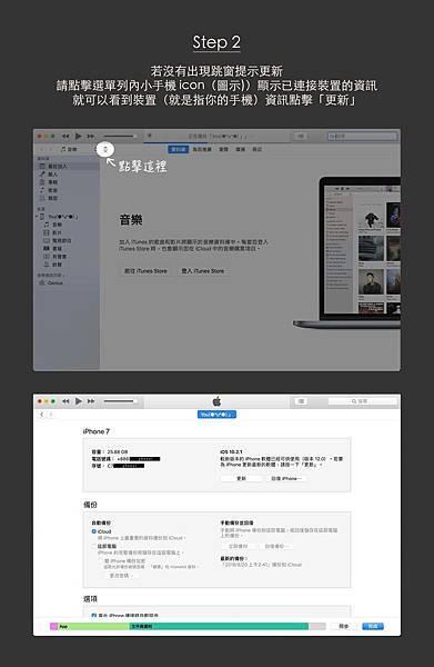 iphone-update-02.jpg
