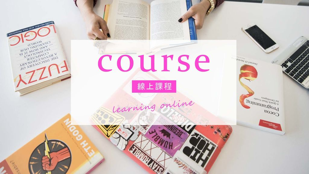 course online