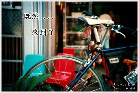 一起傳遞幸福卡片吧(01).jpg