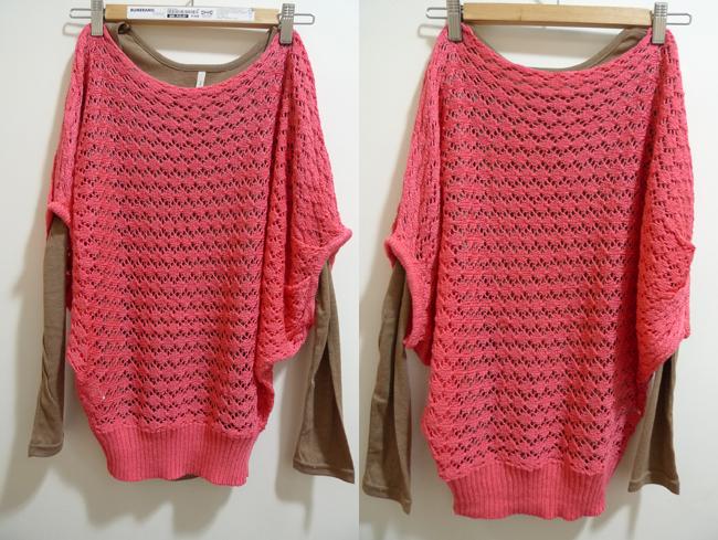 08 粉紅針織罩衫.jpg