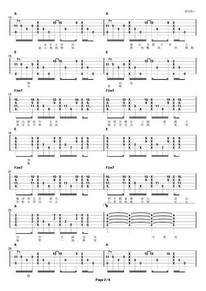 破吉他 - 02.jpg