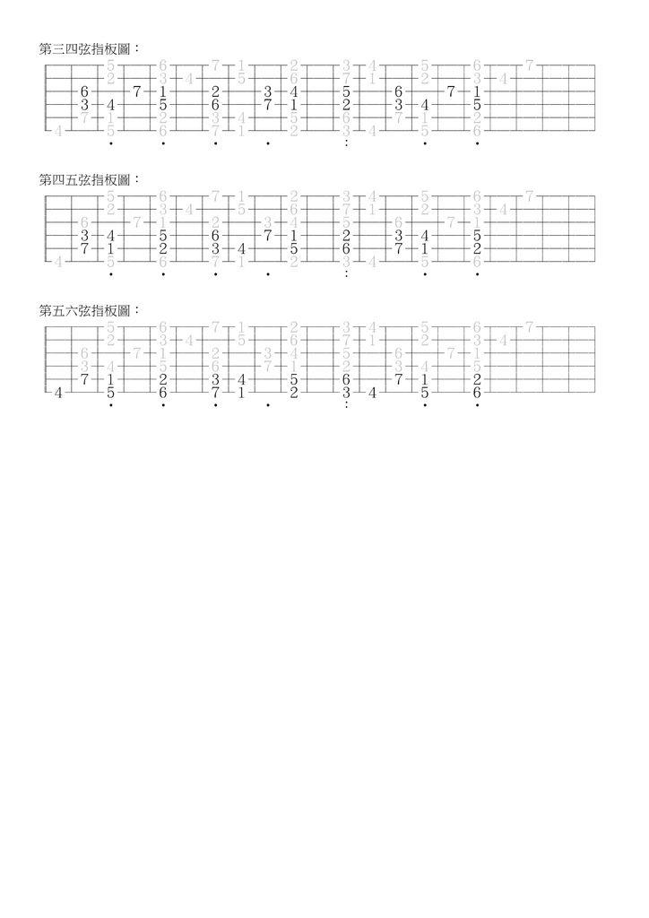 音階練習 - 07.jpg
