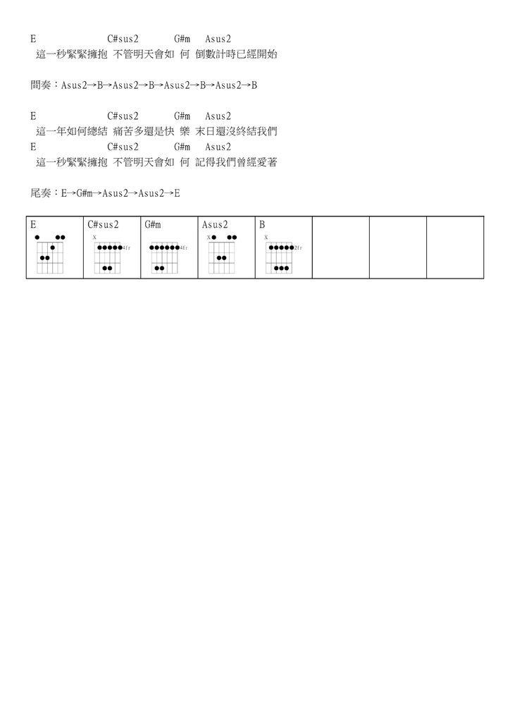 倒數 - 02.jpg