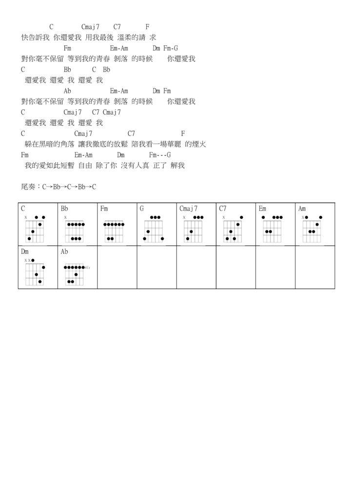 煙火 - 02.jpg