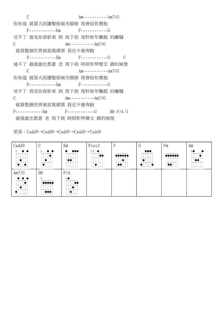小情歌 - 02.jpg