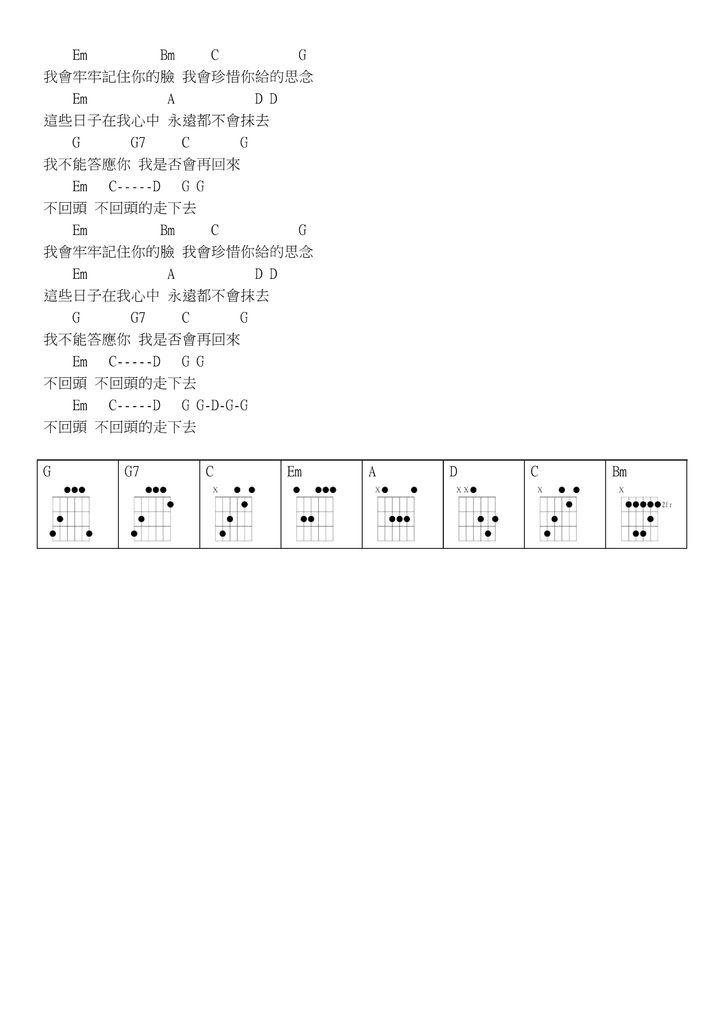 再見 - 02.jpg