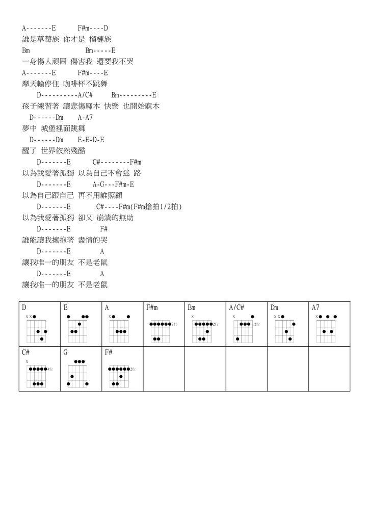 米老鼠 - 02.jpg