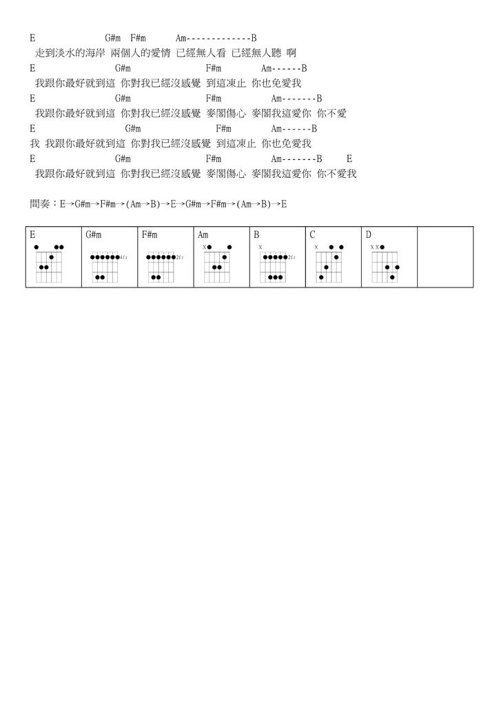 志明與春嬌 - 02.jpg