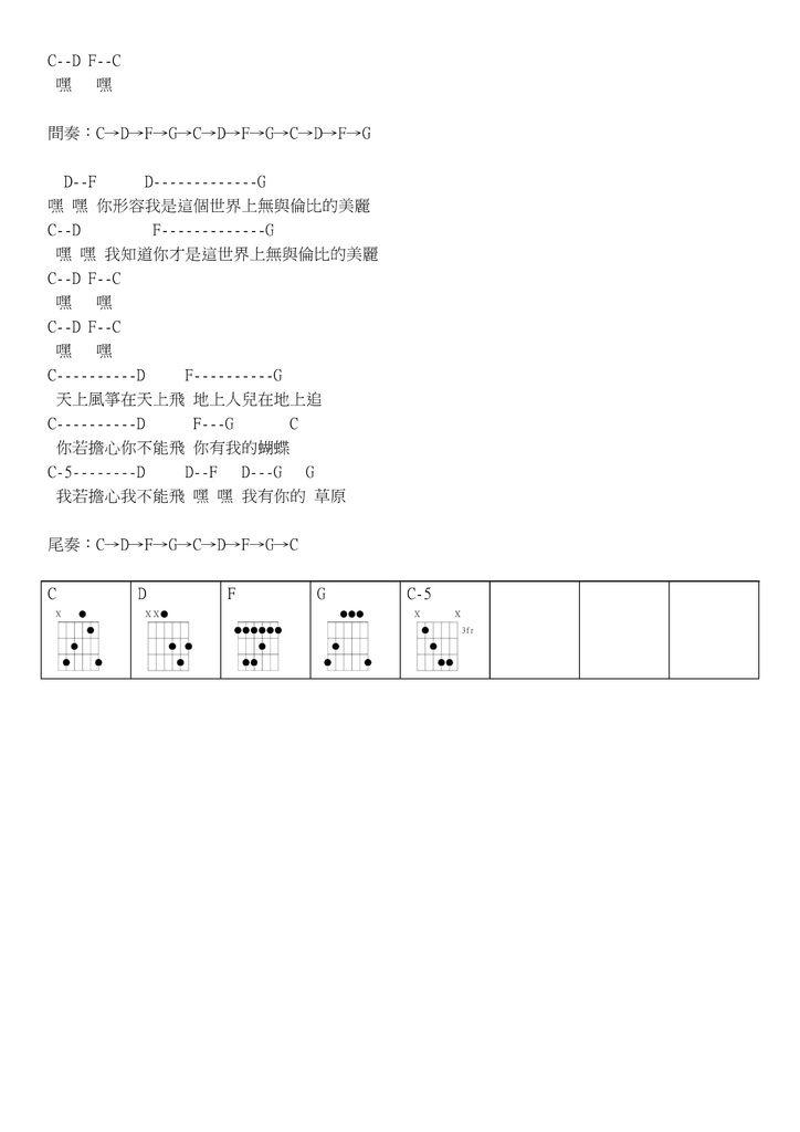 無與倫比的美麗 - 02.jpg