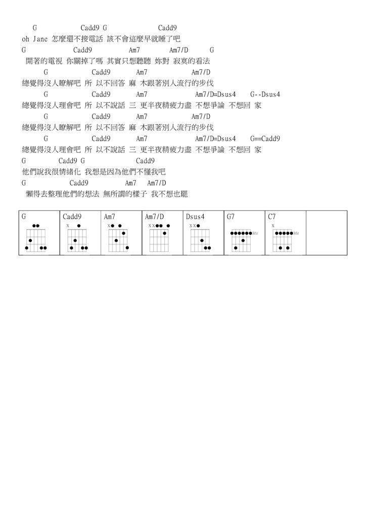 不想 - 02.jpg