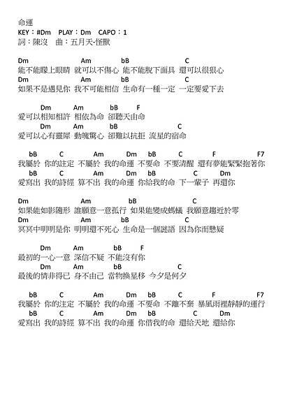 命運_家家.jpg