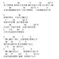 不公平_Jenny Yang.jpg
