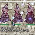 C1-04 魔島士之帽
