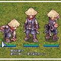 A5-5 草帽