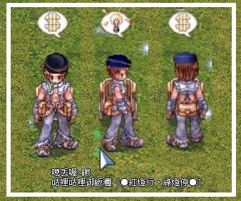 C4-8 深藍色貝雷帽