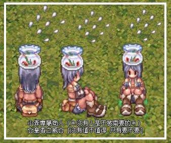 C2-12 金魚缸頭飾