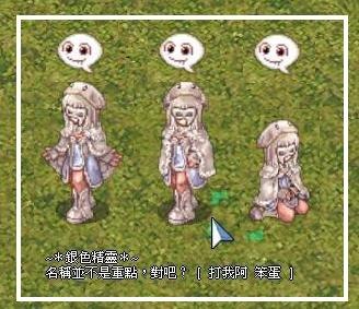 A5-4 舞會面具.JPG
