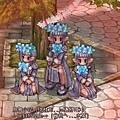 C5-44 天藍花冠