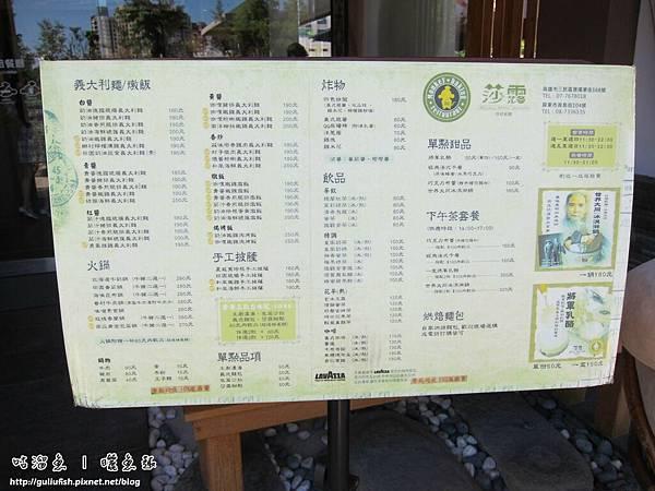 9-menu