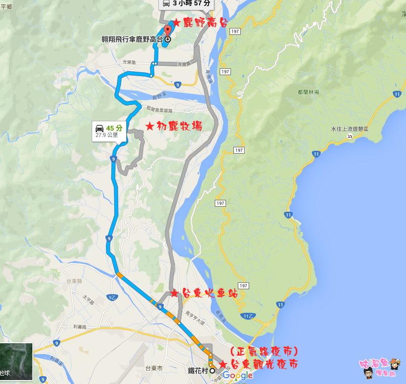 4-鹿野地圖.jpg