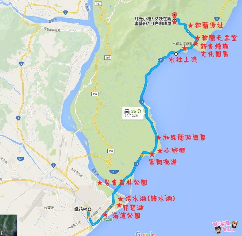 4-都蘭地圖.jpg