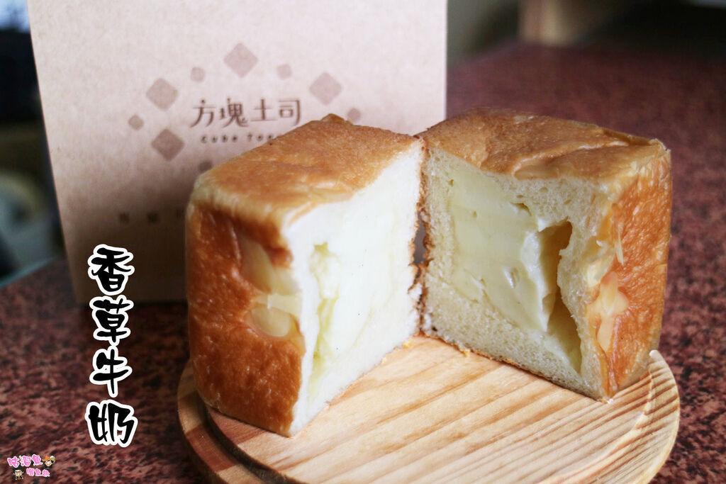 20-香草牛奶
