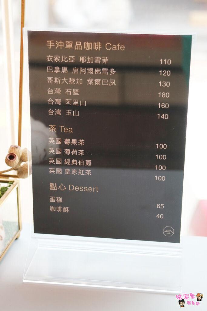咖啡廳menu.JPG