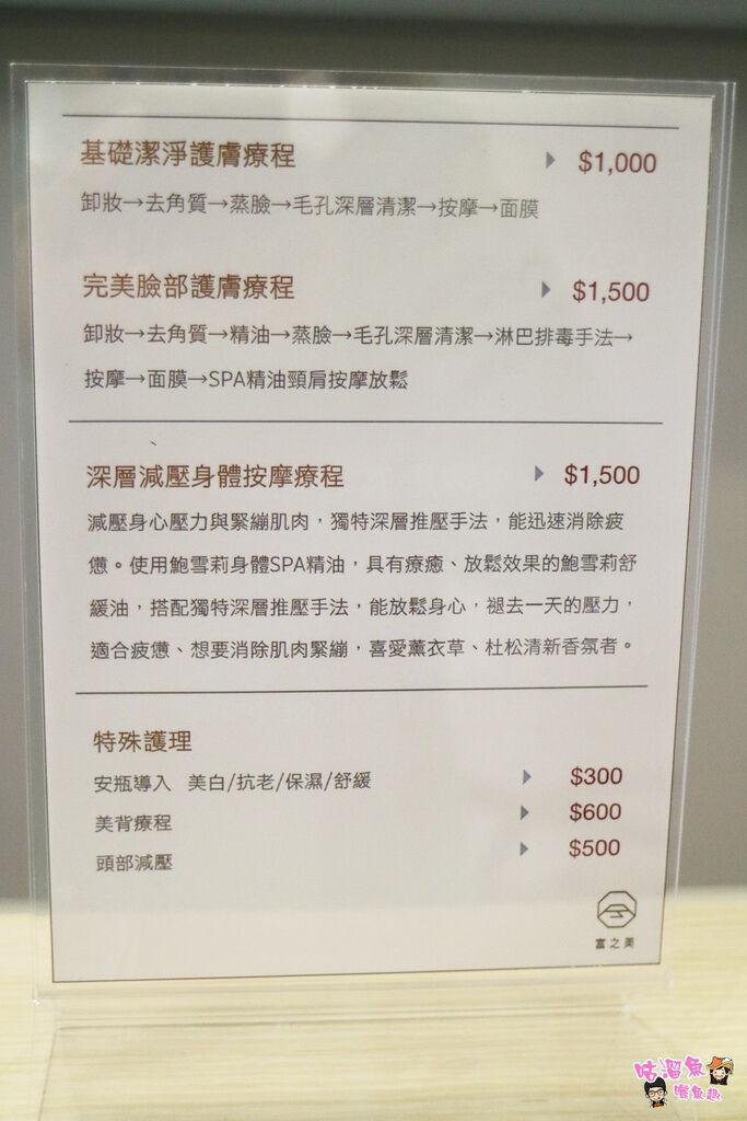 課程menu.JPG