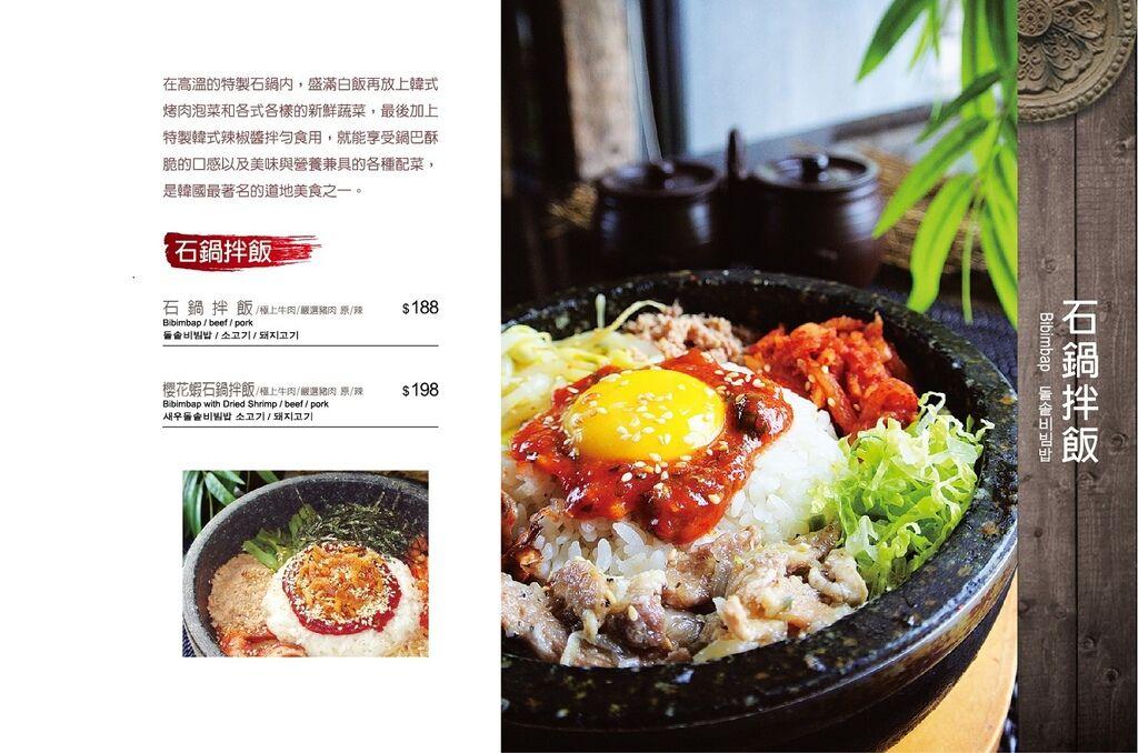 menu18.jpg