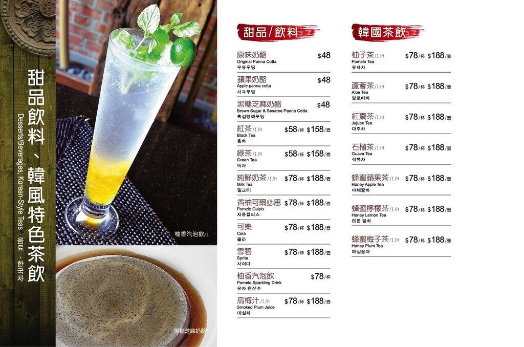 menu23.jpg