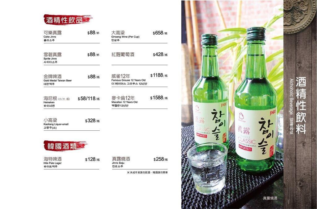 menu24.jpg