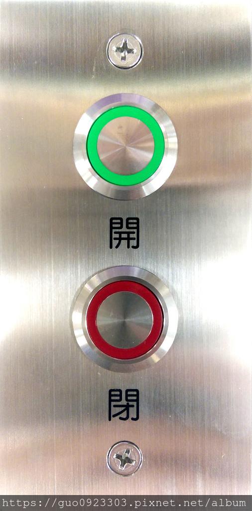 015小型殘測開關-室內機.jpg