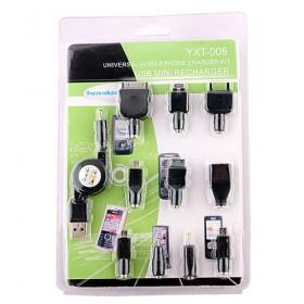 USB多功能充電接頭