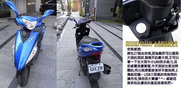 SUZUKI-NEX125.jpg