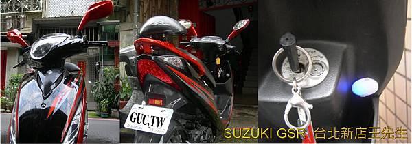 SUZUKI-GSR.jpg