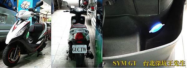 SYM-GT.jpg
