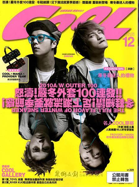 101210_雜誌稿00S.jpg